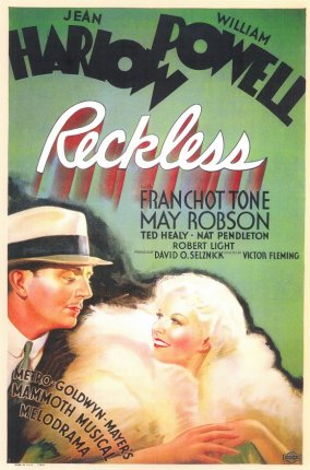 reckless-movie-poster-1935-1020143418